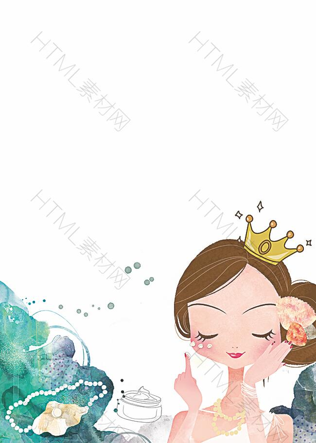 化妆品海报背景设计