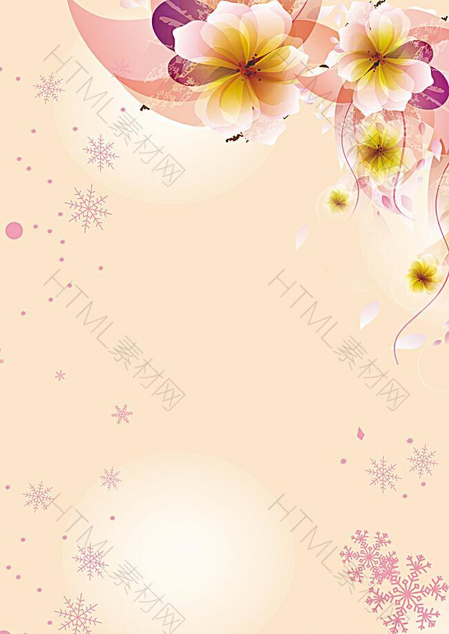 粉色梦幻花瓣秋冬新品海报背景