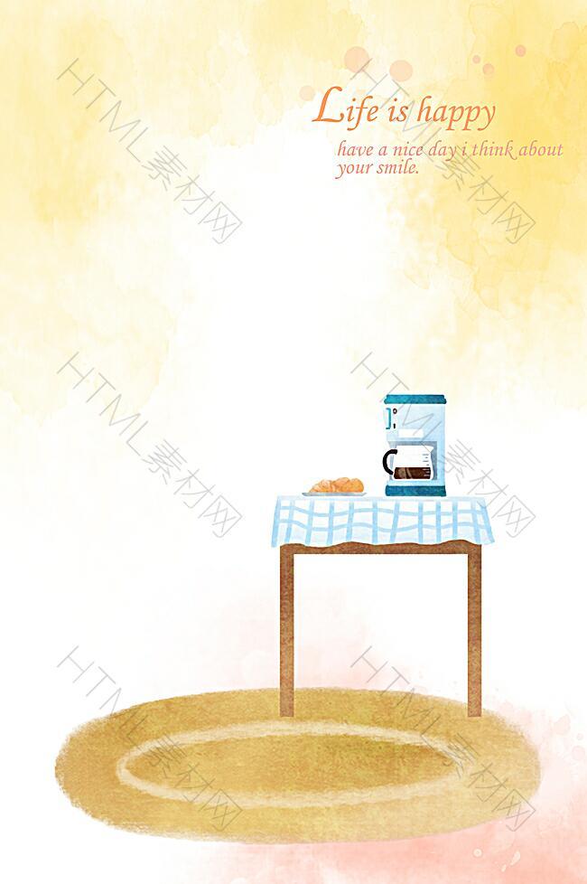简单生活韩式手绘背景