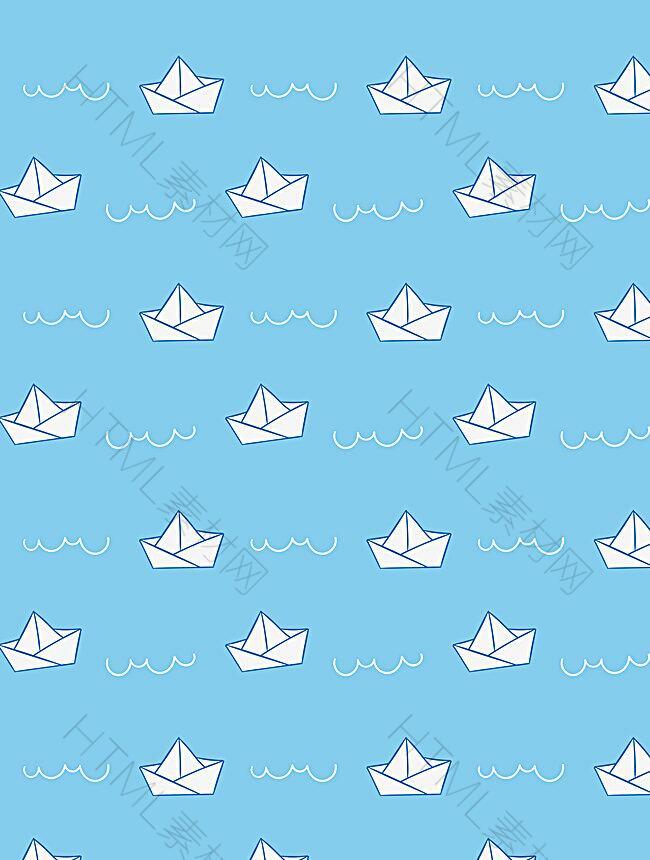 矢量卡通折纸帆船背景
