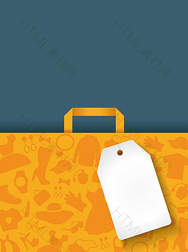 矢量手提袋购物海报背景