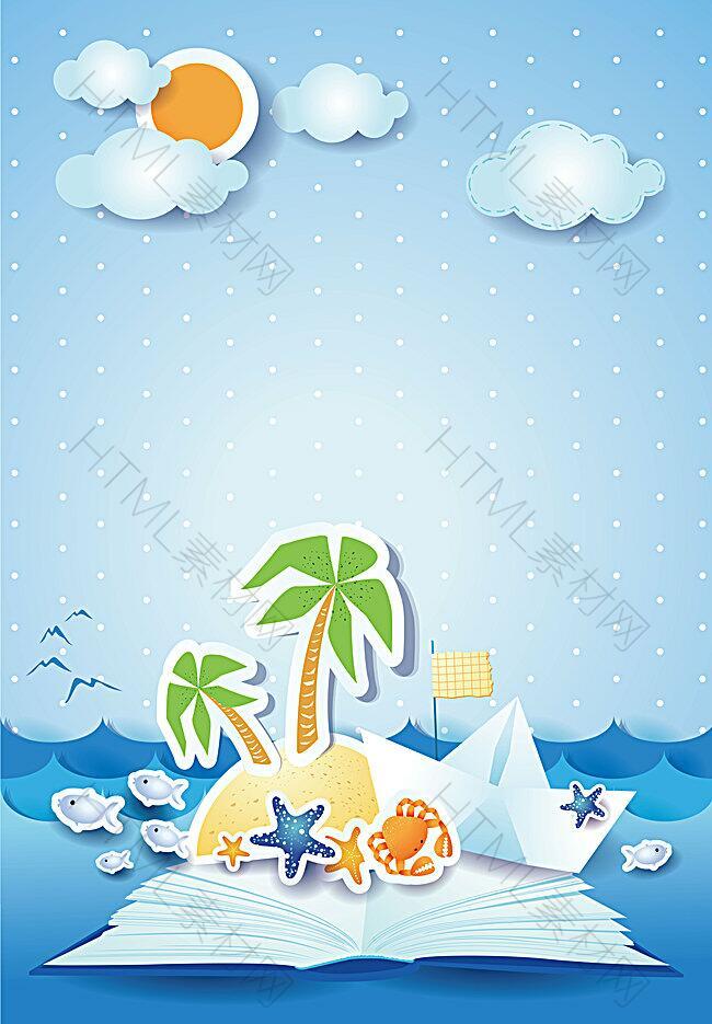 矢量卡通早教椰岛海风立体背景