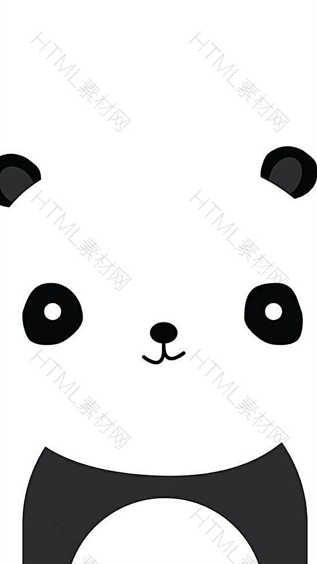 可爱卡通熊猫H5背景