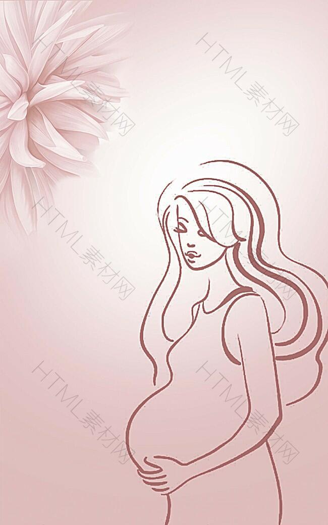 粉色准妈妈健康海报