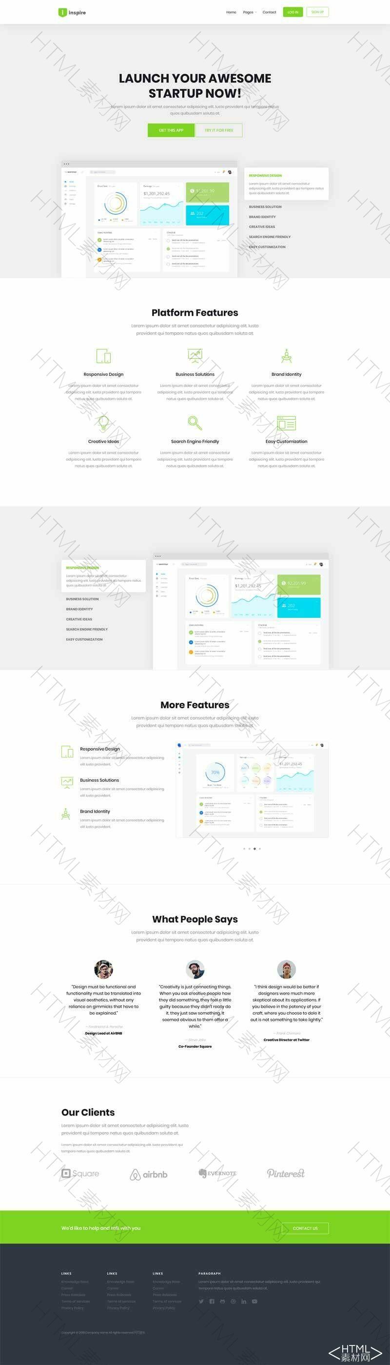 绿色的软件开发数据分析网站模板.jpg