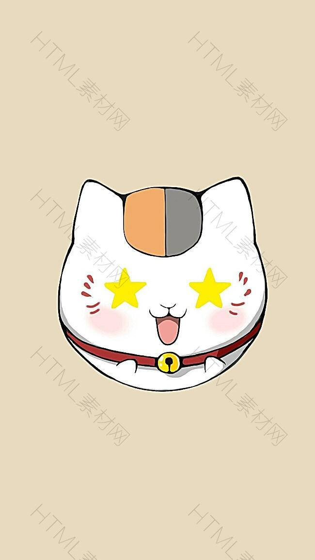 动漫猫咪可爱表情h5背景