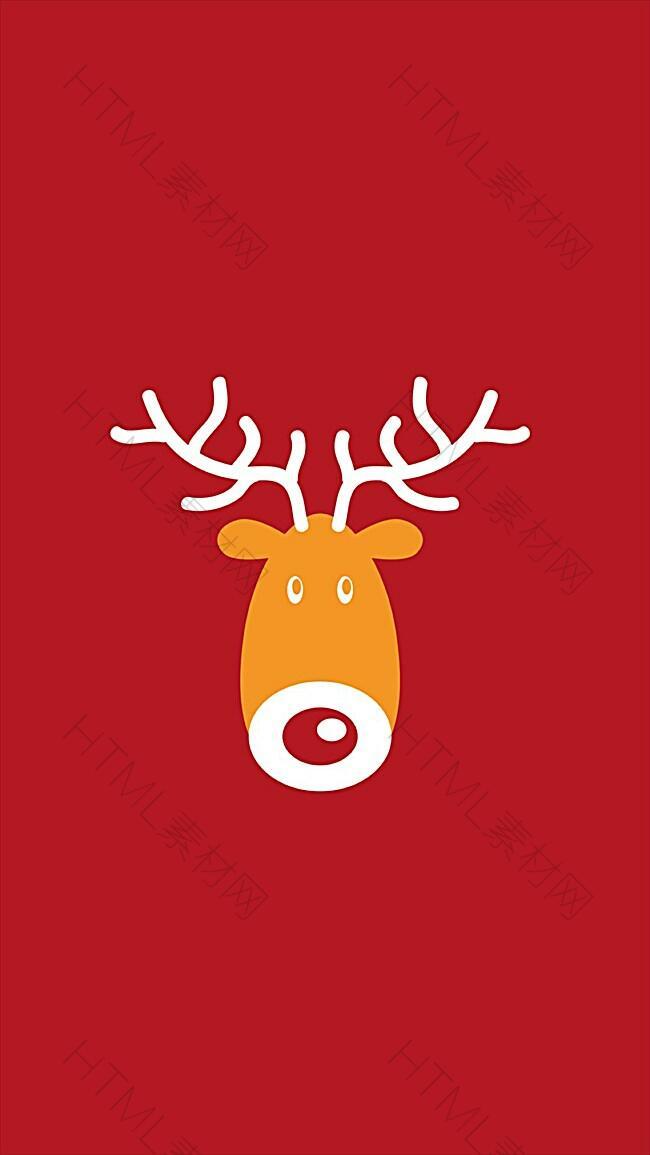 可爱萌卡通圣诞H5背景