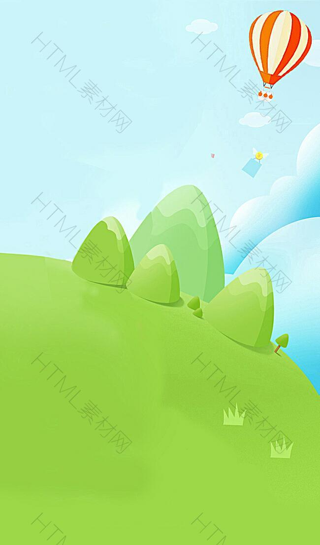 绿色清新H5背景
