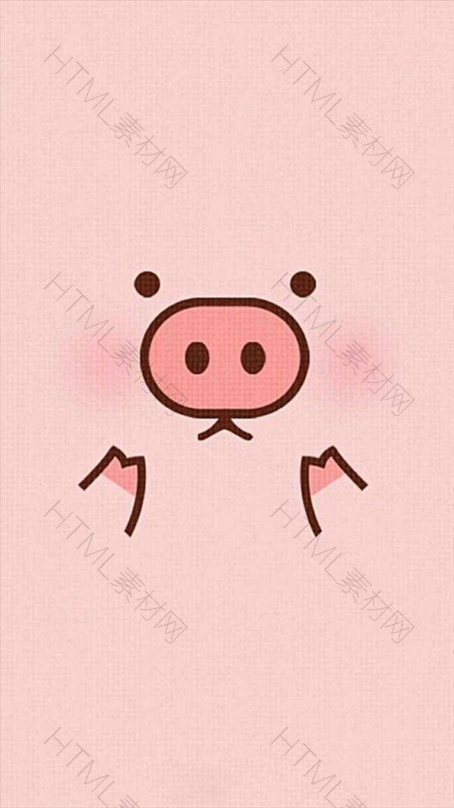 可爱卡通猪H5背景