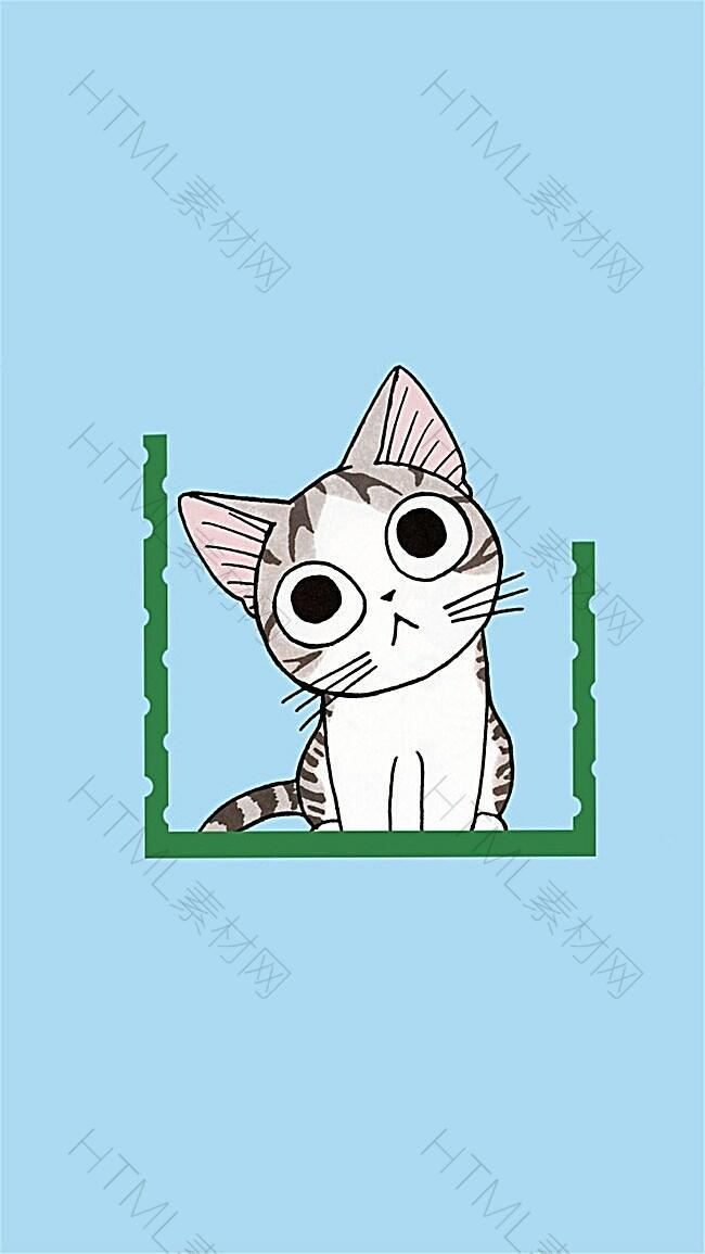 可爱萌卡通猫咪H5背景