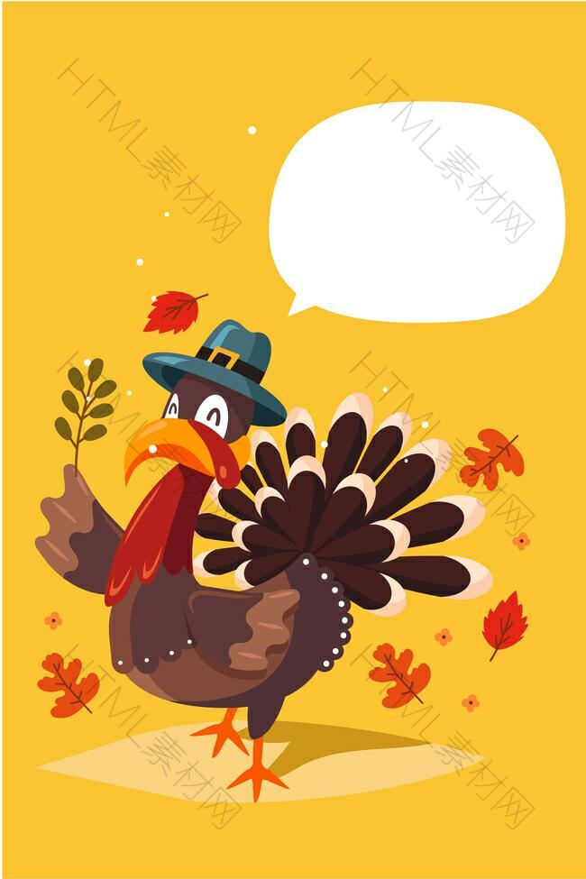 卡通手绘黄色感恩节海报背景