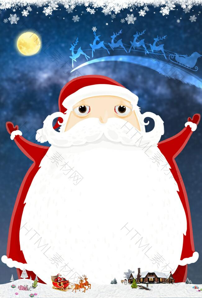圣诞节卡通老人蓝色banner