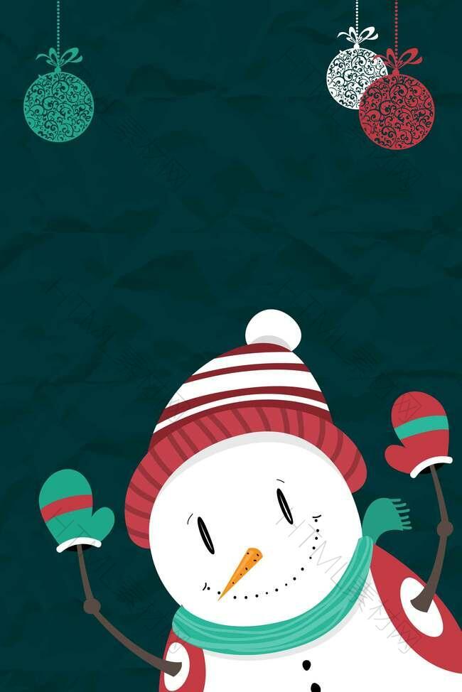 矢量卡通手绘圣诞节