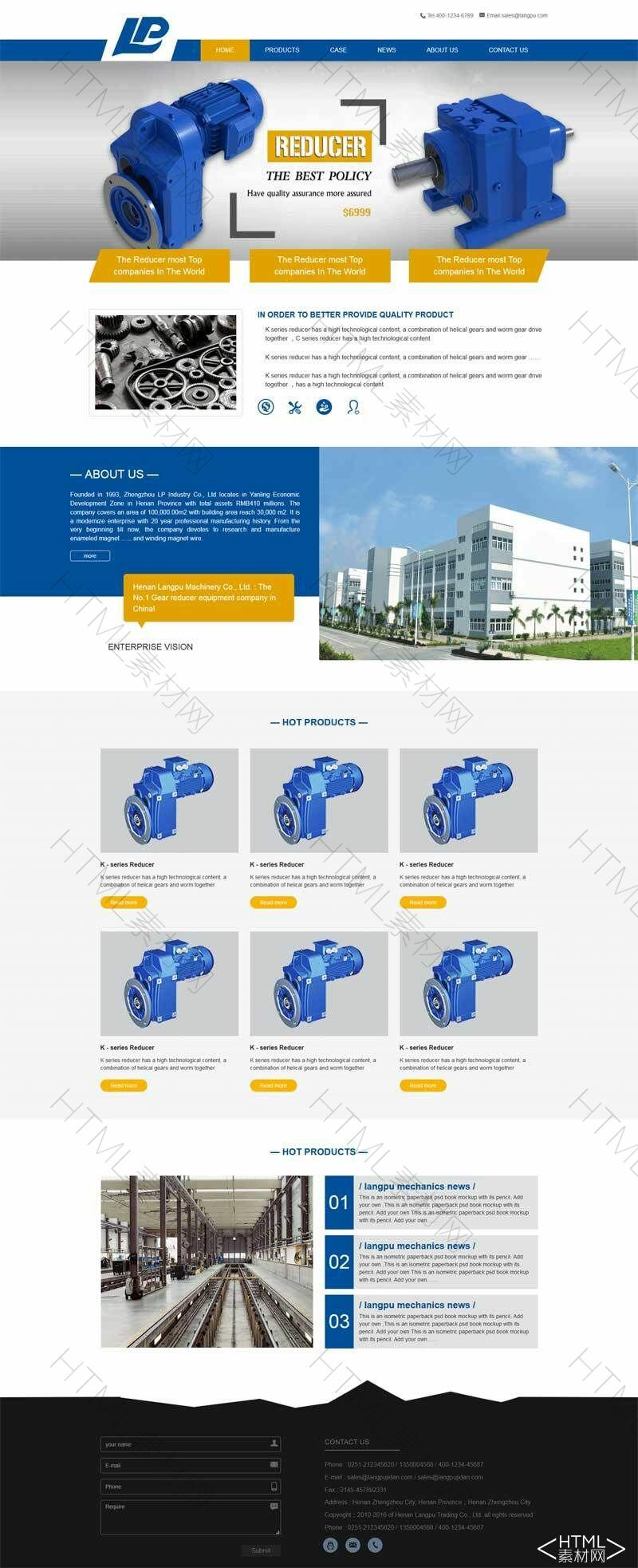 蓝色的减速机机械设备企业网站模板.jpg