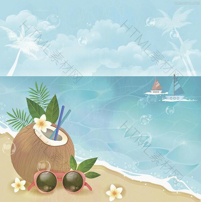 手绘夏日海滩风景旅游平面广告