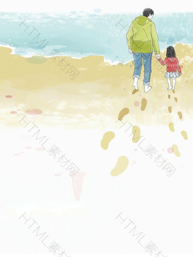 矢量水彩插画父亲节背景素材
