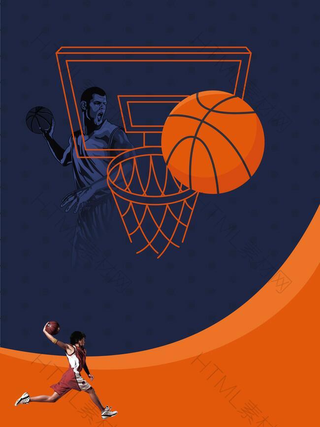 灌篮高手篮球培训班招生海报背景