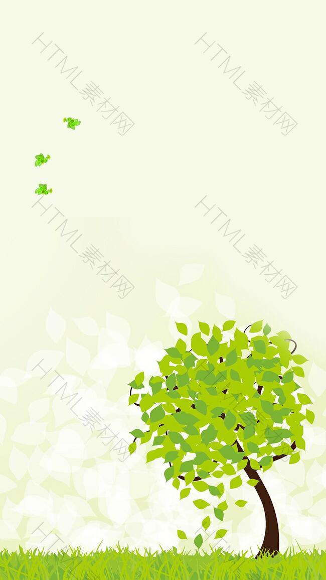 卡通绿色简约312植树节H5背景素材