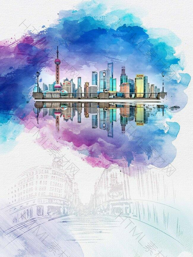 清新水彩上海印象旅游海报