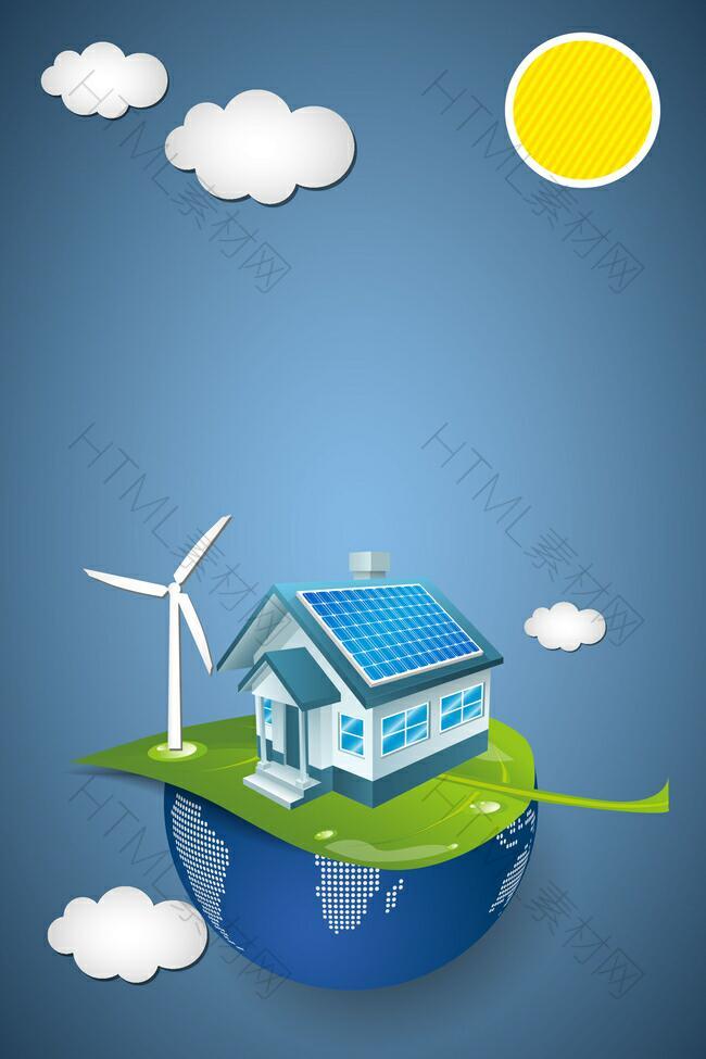 太阳能光电发电环保背景