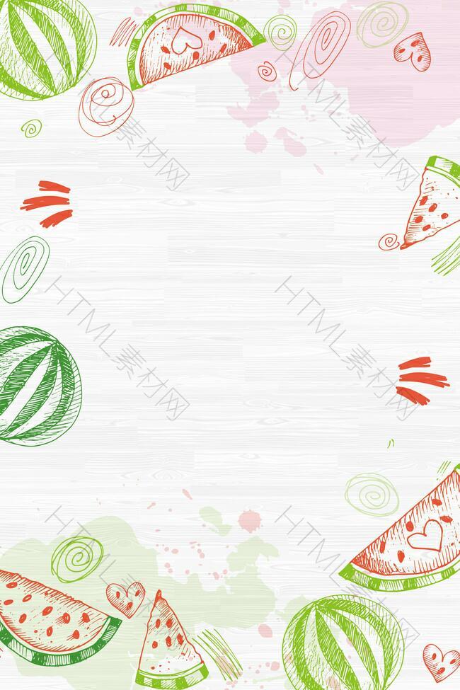 清甜水果手绘美食吃货背景