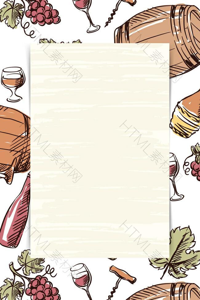 欧式复古手绘红酒葡萄酒背景