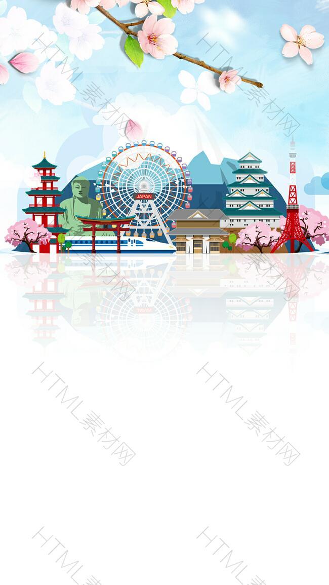 蓝色手绘日本旅游PSD分层H5背景素材