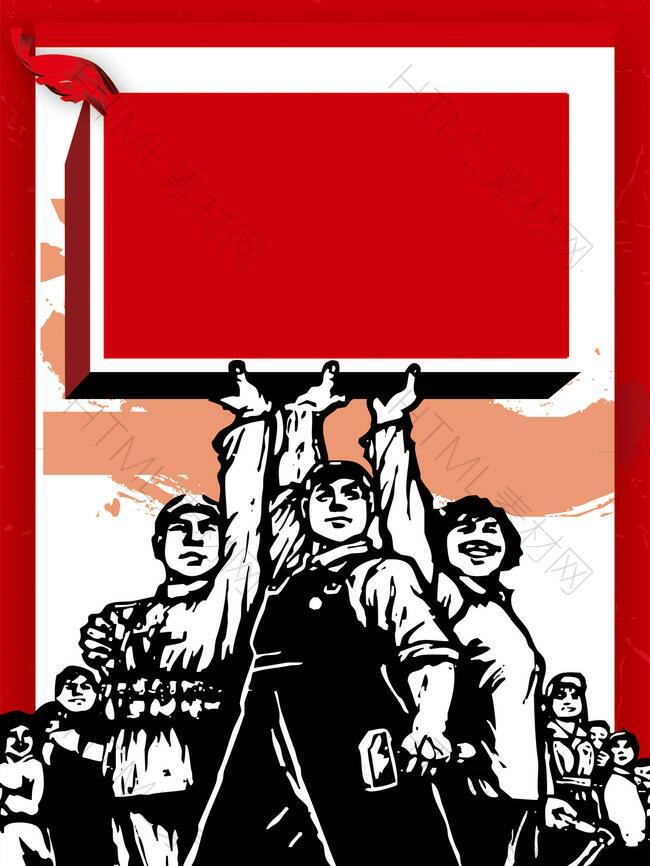 卡通矢量创意5.1劳动节海报背景素材