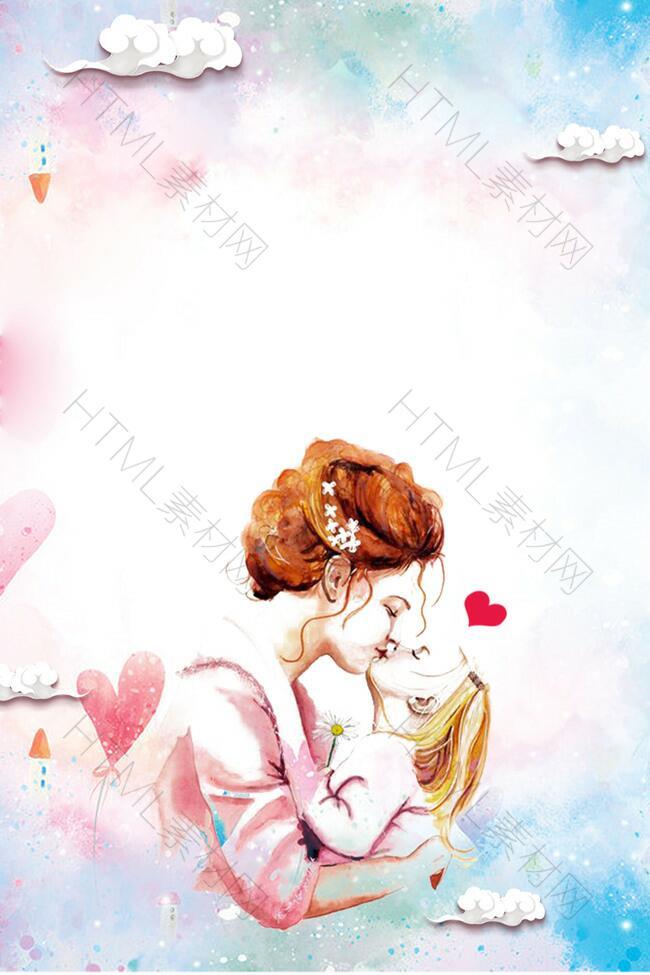 彩色水彩插画母亲节背景素材