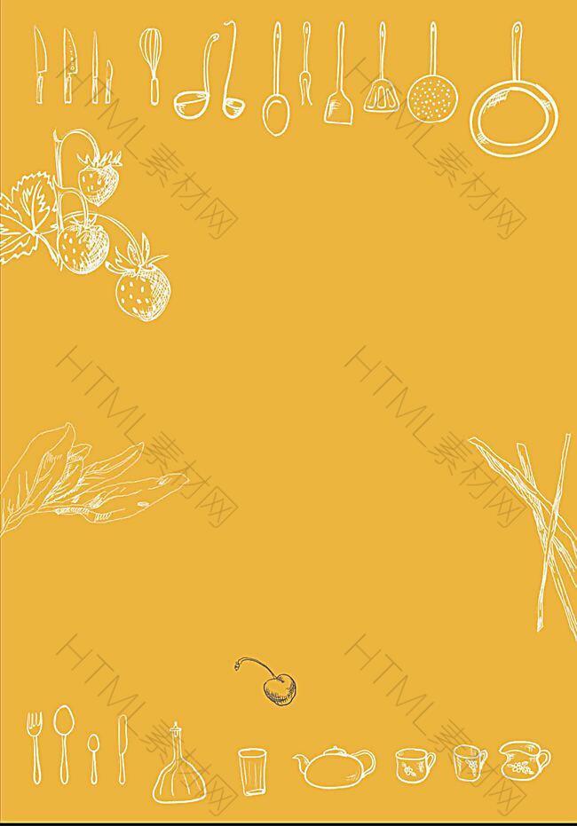 美式西餐手绘线稿披萨果蔬食品餐馆面包海报