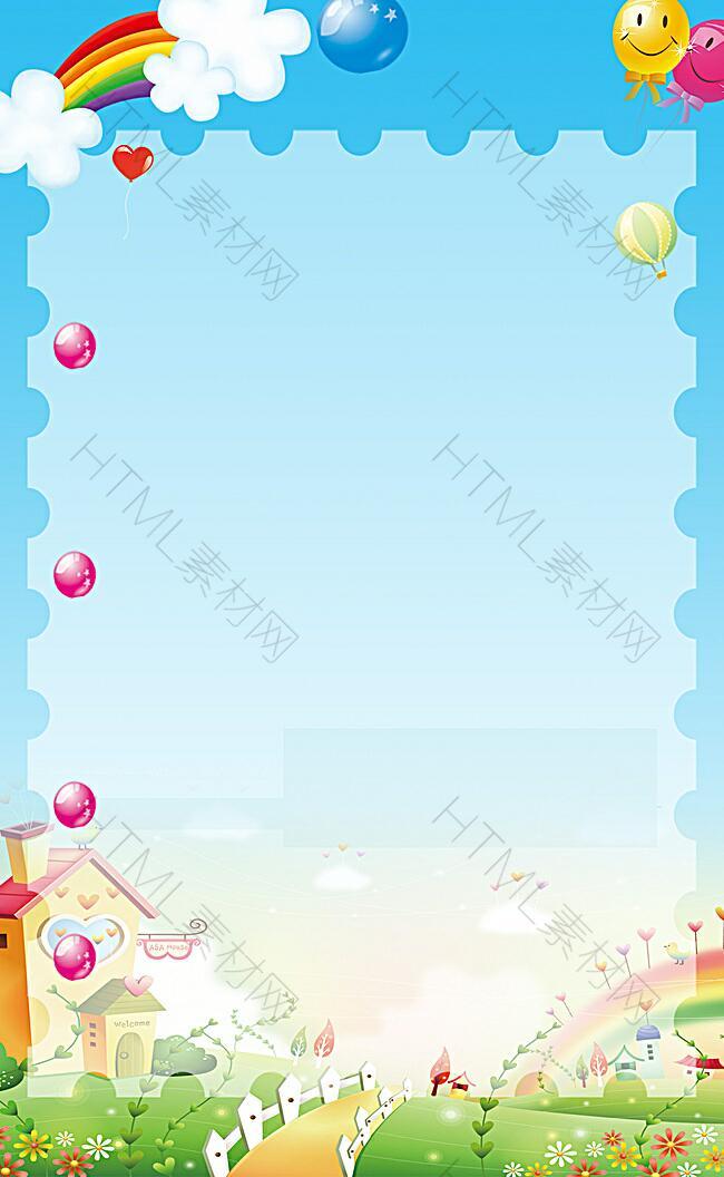 儿童乐园温馨提示展板背景素材