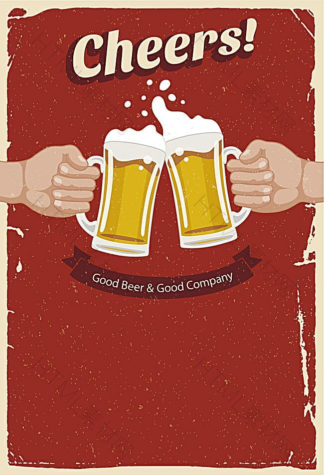 啤酒干杯庆祝海报背景素材