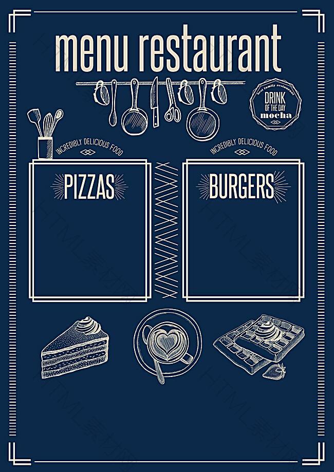 欧式手绘简约蓝色西餐厅菜单模板背景素材