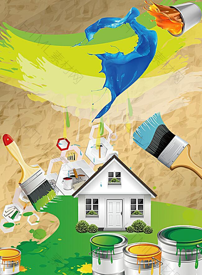 卡通绿色环保油漆家居硬装海报背景素材
