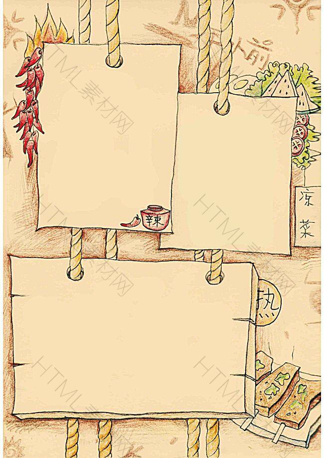美食手绘卡通中餐早餐午餐辣椒菜单海报背景