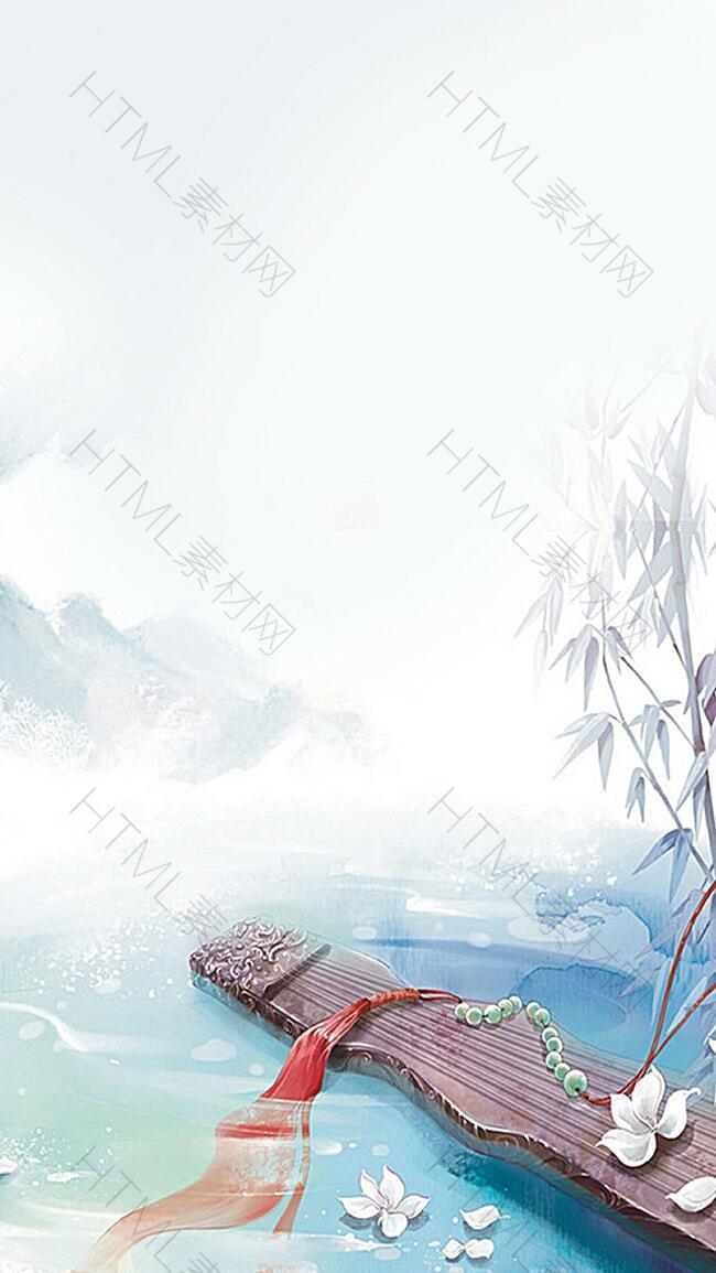 古筝湖水H5背景