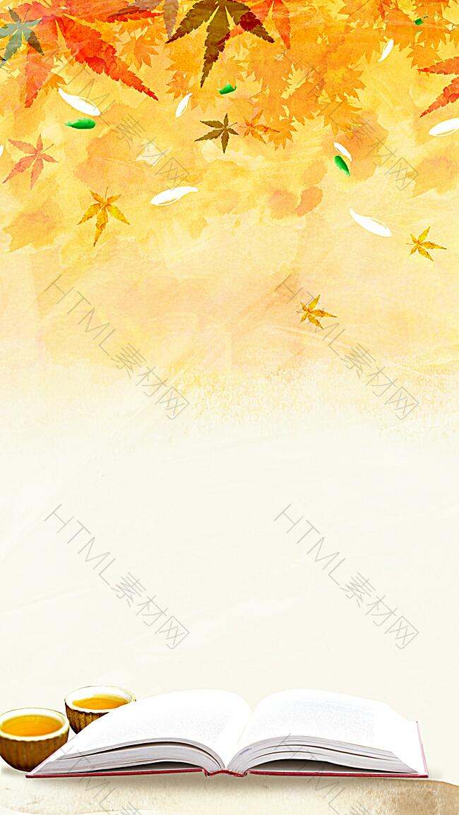手绘秋天H5背景