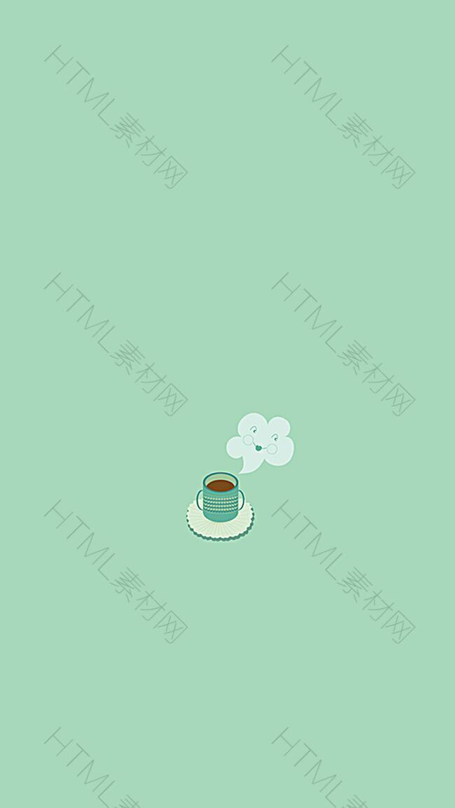 青蓝色茶杯简约背景