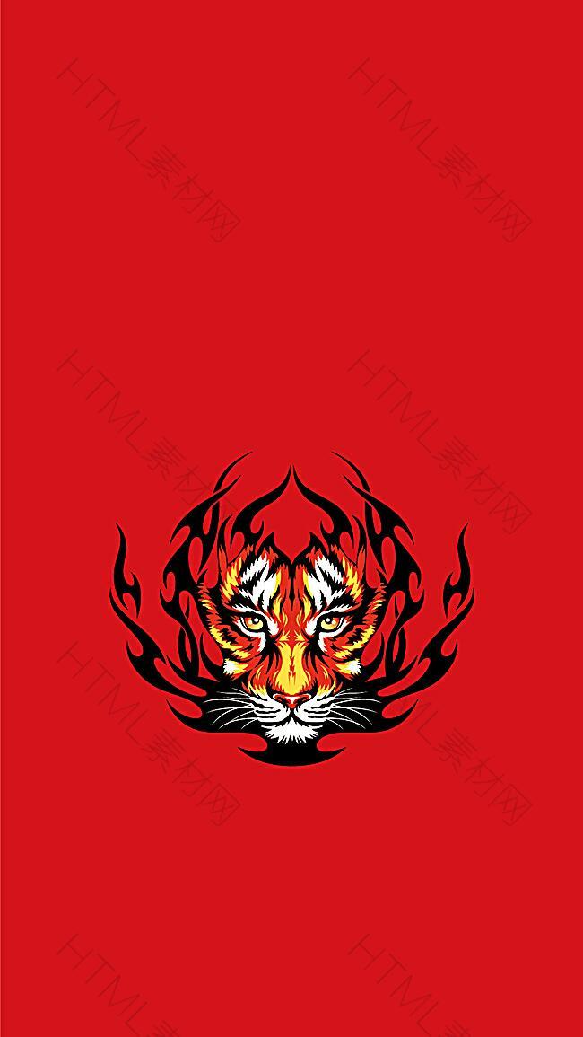火焰里的老虎头红底h5背景