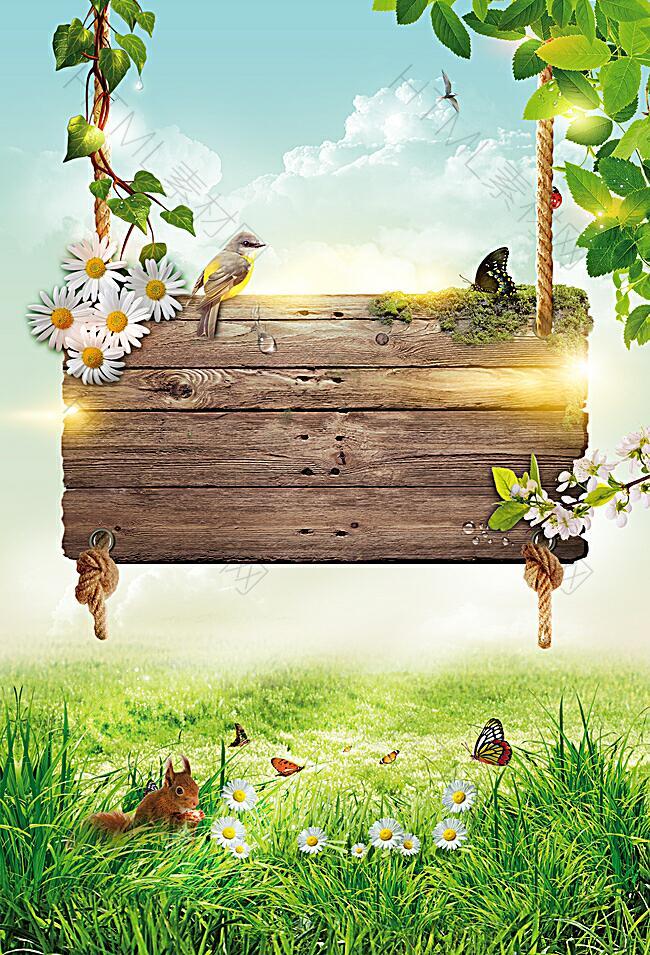 小清新自然生态木纹展板背景