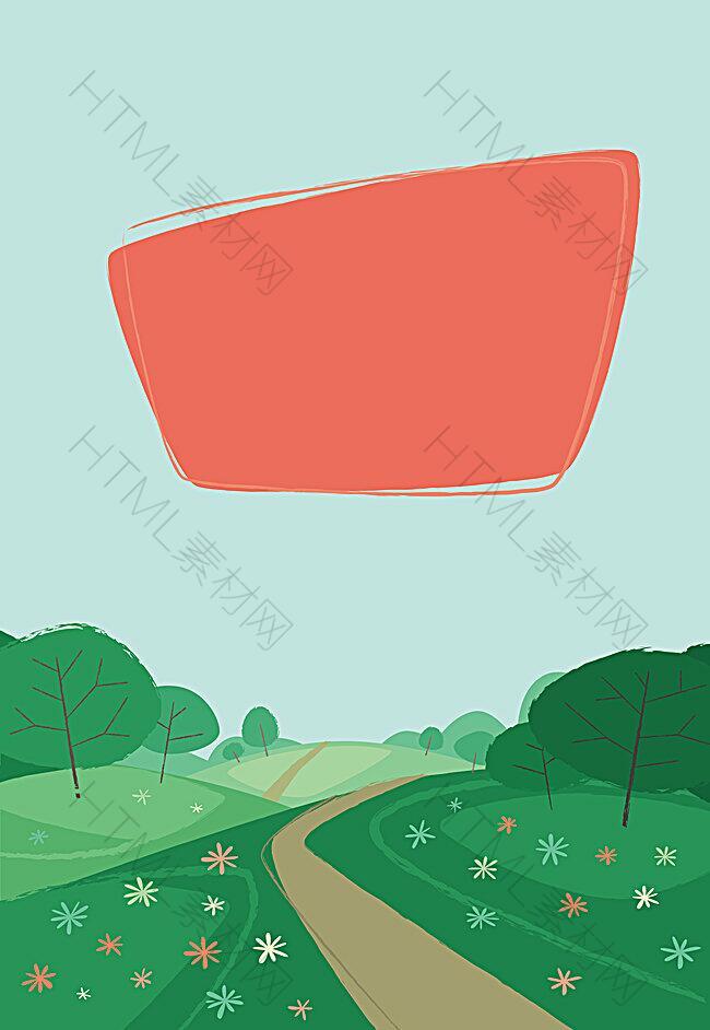 矢量儿童卡通绿树蓝天背景