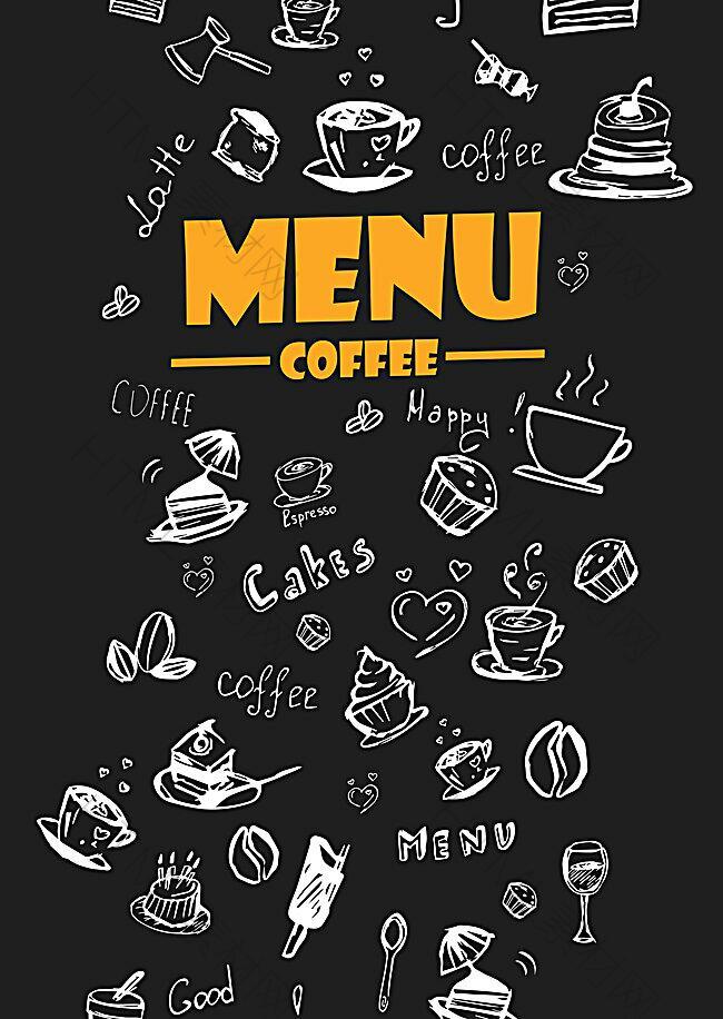矢量西式咖啡饮食下午茶点心背景