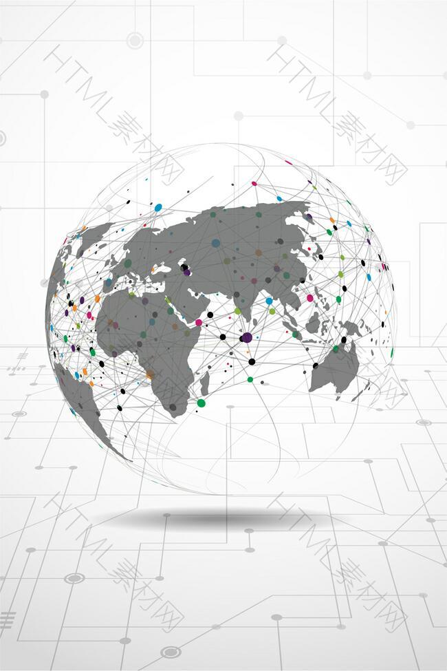 商务地球海报背景