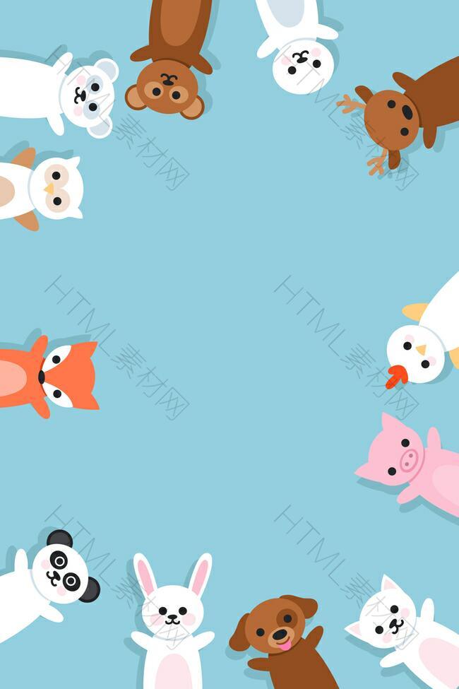 矢量卡通小动物扁平化背景