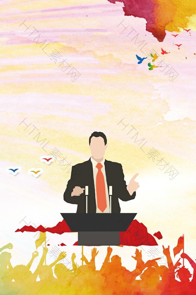 金融理财海报背景素材