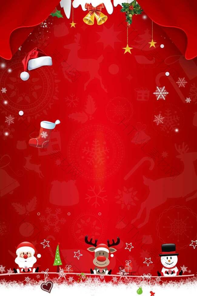 大气时尚圣诞元旦新年促销