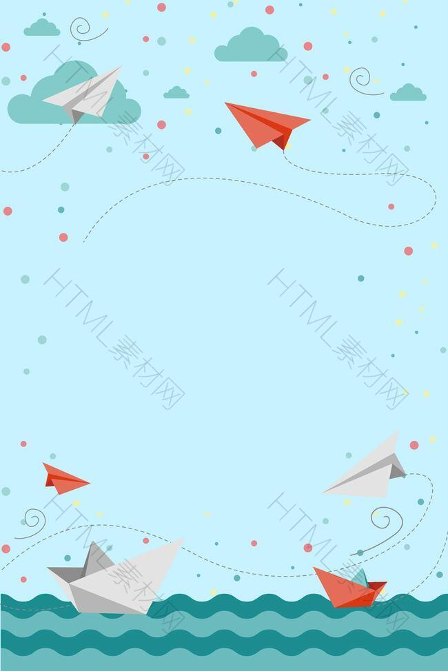 蓝色简约矢量卡通儿童节海报背景素材