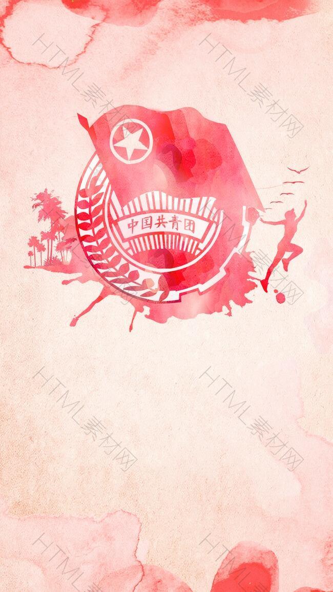 红色手绘五四青年节海报H5背景psd下载