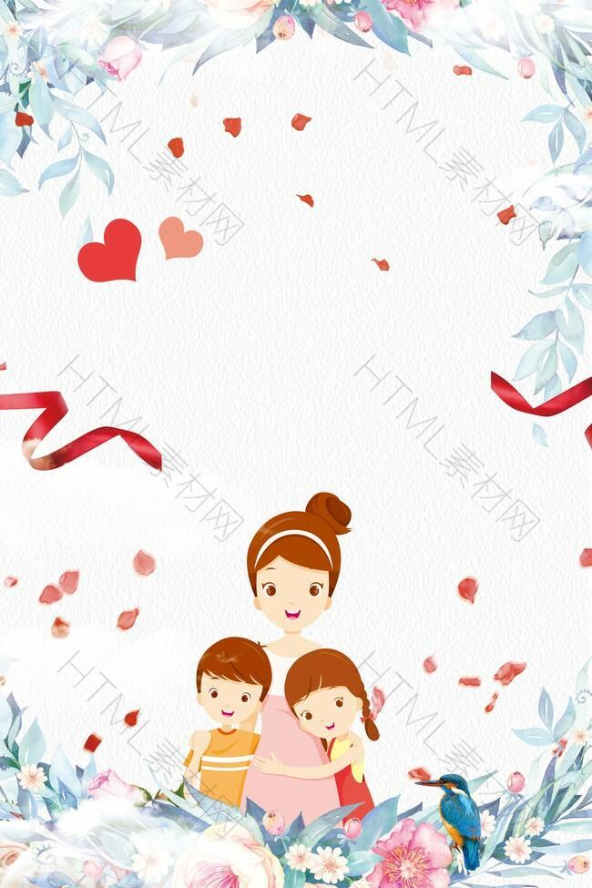 小清新感恩母亲节活动海报背景
