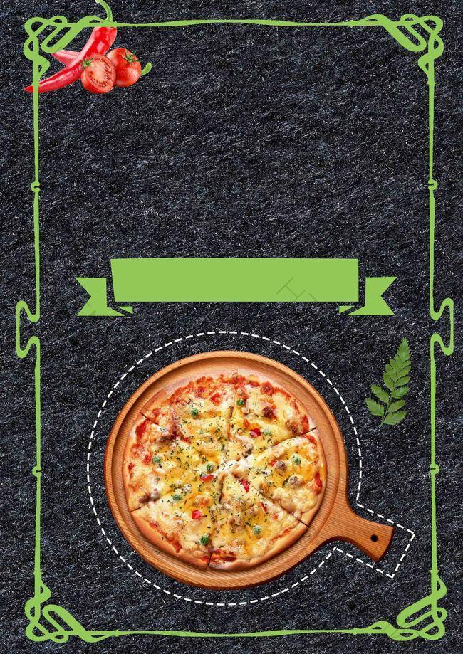 披萨宣传海报背景模板